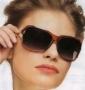 Очки солнцезащитные Саманта