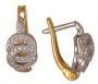 Серьги золотые с бриллиантами, арт: ER4342