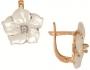 Серьги золотые с бриллиантами, арт: ER4695