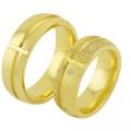 Обручальные кольца с бриллиантами из золота, арт: ТС 2100